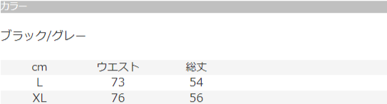 サイドベルトカーゴショートパンツ ハーフパンツ メンズのサイズ表